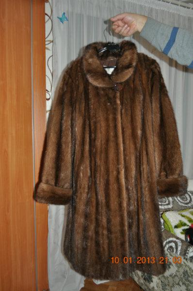 Купить Шубу В Калининграде
